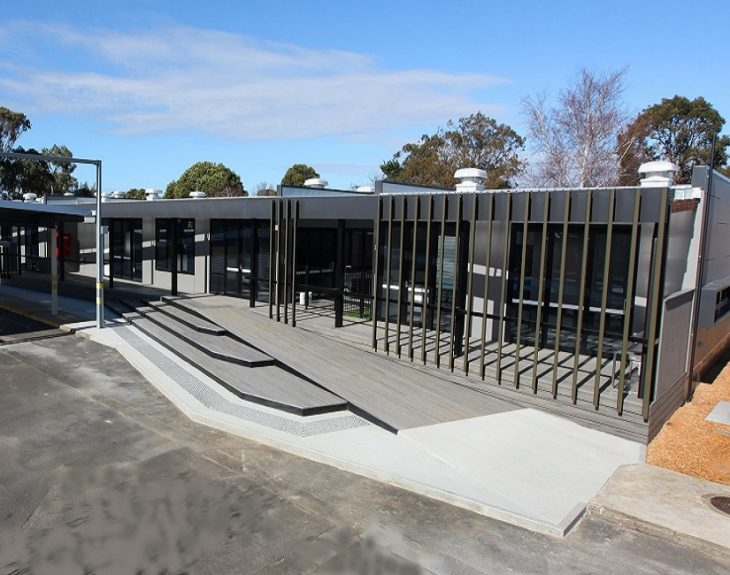 Mount Waverley Heights Primary School
